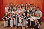 Выпуск_2013 год_11и класс_КР_Гоман С.И.