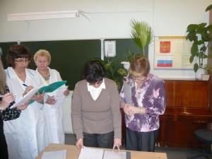 Экспертная группа на смотре кабинетов