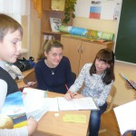 Ученицы 11и класса