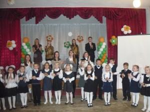 Концерт для учителей.