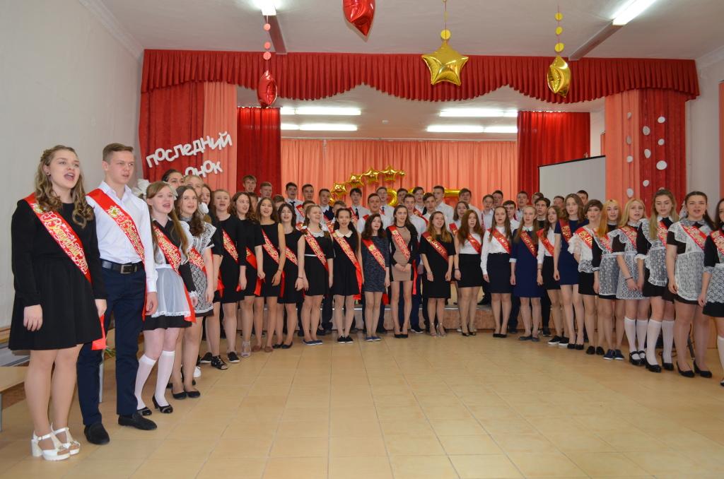 Поздравление учителей выпускников 9 класса
