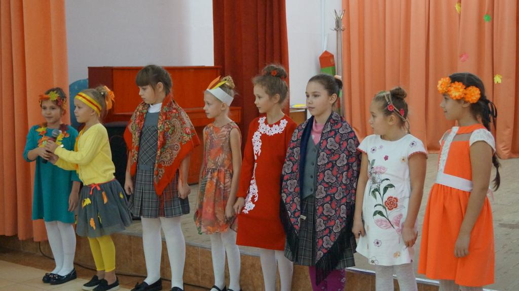 Сценарий праздник осени в начальной школе 4 класс